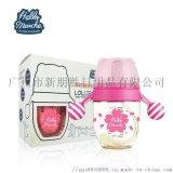 廠家直銷 新款PPSU寬口雙色把手防脹氣奶瓶