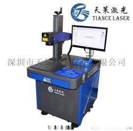深圳二维码激光镭雕机,精细图案专用光纤激光打标机