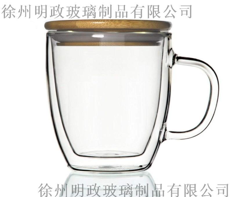 透明高硼硅简约女玻璃杯创意办公室咖啡水杯茶杯