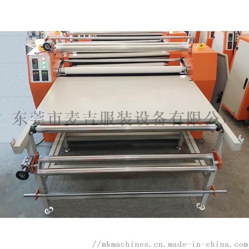 多功能滚筒烫画机 数码热转印机 服装面料烫印