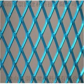 拉伸铝网板规格天花铝网板规格