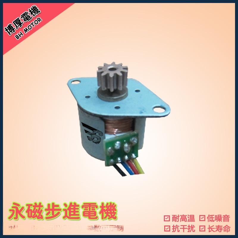 15BY25-01 医疗仪器电机 医疗器械电机