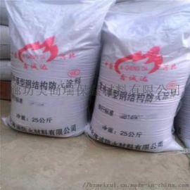 混凝土结构防火涂料应用市场