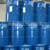 工業乙醇工廠乙醇廠家直銷品質保證
