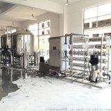 溫州純水純淨水軟化水反滲透生產水處理設備淨水器