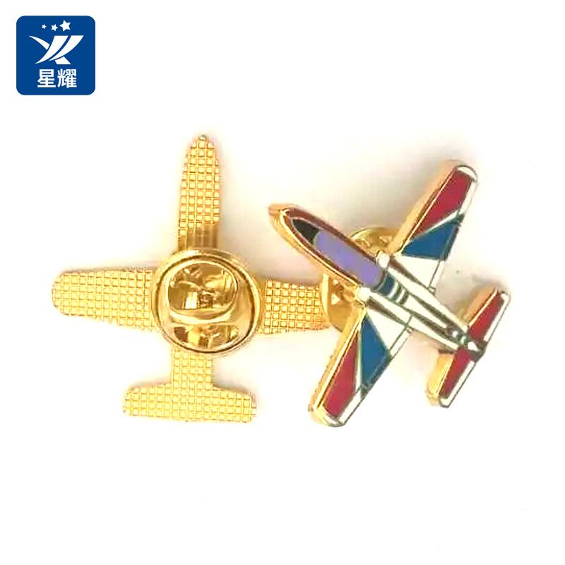 飞机徽章珐琅胸章制作 立体飞机胸针定做 质优价廉