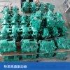 梁厂专用高频震动器价格 高频震动器图片