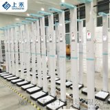 智慧體重身高電子秤生產廠家體重上禾SH-300G