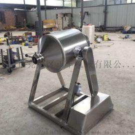 不锈钢化工原料鼓式搅拌机 100公斤粉末混料拌料机
