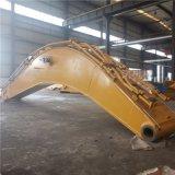 卡特349 挖掘機標準臂 挖掘機大小臂生產廠家