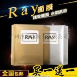 承德低价供应高品质RAY面膜 正品扫码验证