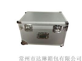 定做航空箱 铝合金拉杆箱 铝箱 仪器箱
