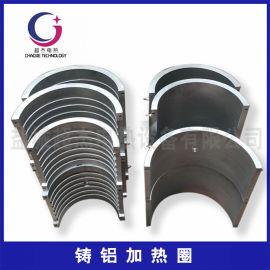 定制铸铝加热圈风槽发热圈电加热器