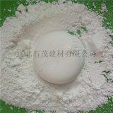 塑料母粒用透明粉 改性透明粉325-3000目
