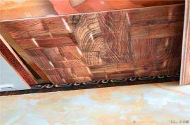 3D铝单板装饰时代 艺术铝单板装饰技巧