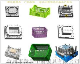 制造设计胶框模具供应商