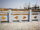 花岗岩石栏杆、青石栏杆、石护栏、栏杆厂家