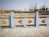 花崗岩石欄杆、青石欄杆、石護欄、欄杆廠家
