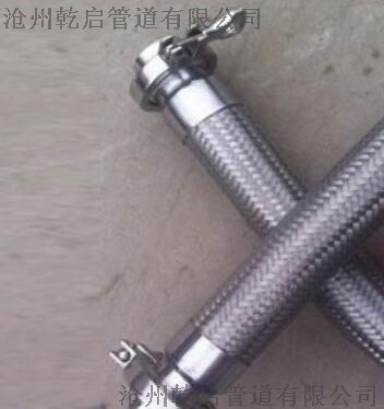 金屬軟管 卡箍連接金屬軟管 法蘭連接不鏽鋼波紋管 規格DN15-DN600 滄州乾啓可按要求定製