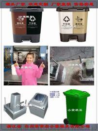 塑料智能垃圾桶模具小霞模具值得信赖