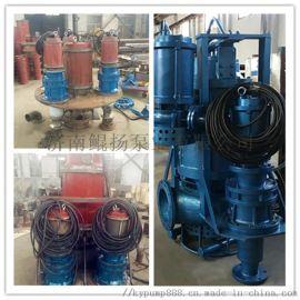 大颗粒潜水抽砂泵,搅拌器耐磨抽砂泵