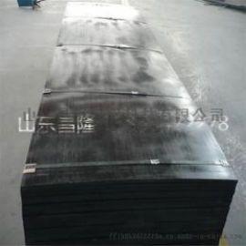 中子**含5%碳化硼聚乙烯板