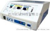 POWER-420X单、双  频电刀高频手术器