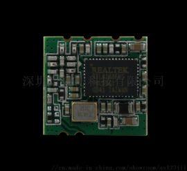 ZAPO W12 RTL8188EUS USB接口 WIFI模块 3.3V 低功耗 外接天线