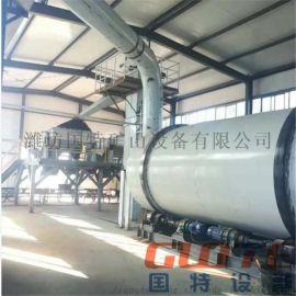 大型三筒烘干机 厂家直销 压裂砂 除湿工业用干燥机