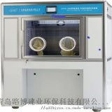 NVN-800S低浓度恒温恒湿称重设备