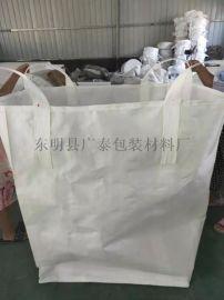 厂家销售白色敞口吨袋 吨包集装袋太空袋包编织袋