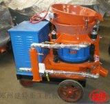鄭州建特丶混凝土噴漿機丨JPZ-6品質保障