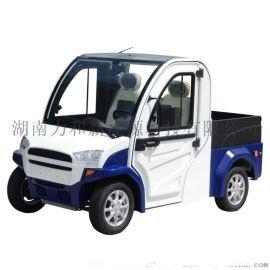 2人座带斗電動货车,物业安保车