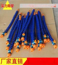 万向软管 机床塑料冷却软管喷油嘴 机床喷油管圆扁嘴