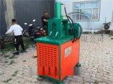 全自动钢管缩管机 液压钢管缩口机用途