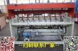 安徽省黃山市,彎曲機,孔切各種型材孔切機