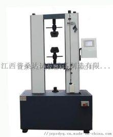 南昌金属材料试验机|金属拉力试验机