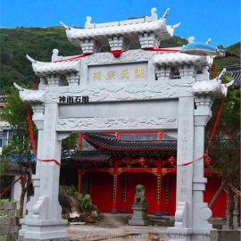 西藏萨迦乡村石牌楼乡村牌坊
