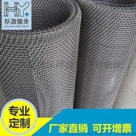 304不锈钢轧花网白钢编织网筛网轧花网轧花网