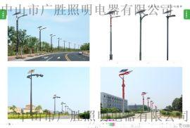 民族標志路燈GWD---TYN040W