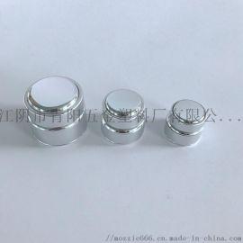 **铝瓶小样瓶霜膏瓶铝瓶定制颜色铝壳包装瓶出口欧洲