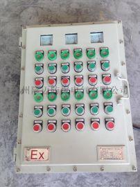 锅炉间防爆防腐照明动力配电箱