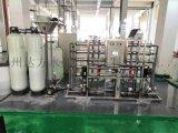 供應金華純水設備|金華反滲透純水設備廠家