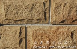 河北大自然人造文化石仿石材生态石外墙别墅蘑菇石