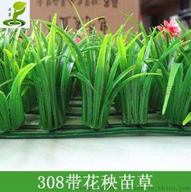 仿真植物墙餐厅水果地毯假草皮办公楼装饰绿化