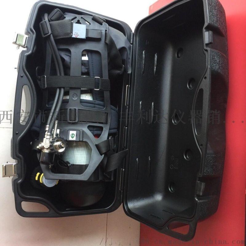 哪里有卖C900空气呼吸器13772489292