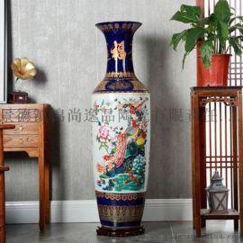 景德镇陶瓷青花瓷花瓶定制 酒店客厅花瓶摆件