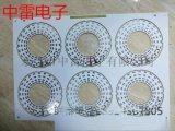 中雷pcb 铝基板生产