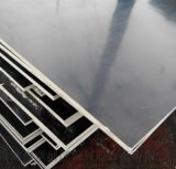 广西建筑模板 防水覆膜板