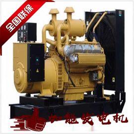 珠海金湾区发电机组厂家 沃尔沃柴油发电机厂家